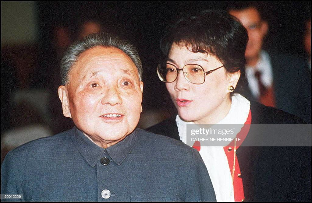 Picture dated 10 December 1989 showing Chinese senior leader Deng Xiaoping with his daughter Deng Nan Deng Nan Vice Minister of the State and...