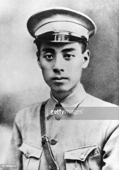 Picture dated 192426 in Whampu of Zhou Enlai one of the leaders of the Chinese Communist Party and Prime Minister of China from its inception in 1949...