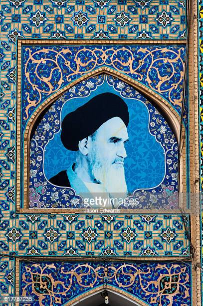 Picture of Ayatollah Khomeini, the Ex-supreme leader of Iran and leader of the Revolution on tiles.