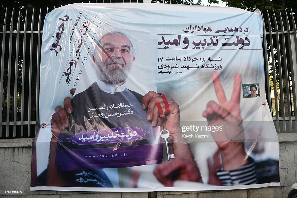 A picture of Hassan Rowhani, one of the eight candidates approved to run for the Iranian presidency seen on a banner outside Shiroudi stadium on June 8, 2013 in Tehran, Iran. Iran is to go to the polls for the Iranian general election on June 14, 2013.
