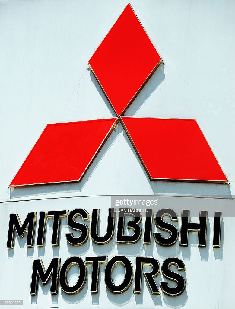 Picture of the logo of Mitsubishi Motors taken at a dealer in Caracas on August 24 2009 Mitsubishi Motors has shuttered indefinitely a subsidiary's...