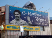 A picture on January 19 2011 shows a billboard reading New Year wishes and featuring a portrait of the famous Columbian drug lord Pablo Escobar...