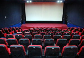 A picture shows a screening hall at the AlFeel multiplex cinema in the eastern Libyan city of Benghazi on October 7 2011 The day after the Libyan...
