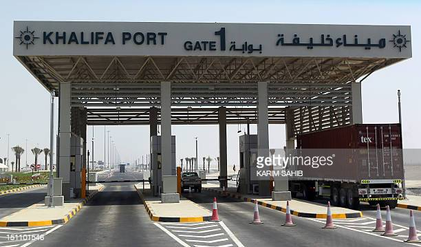 A picture shows the main gate of the new Khalifa Port in Abu Dhabi on September 1 2012 Oilrich Abu Dhabi began commercial operations at its new...