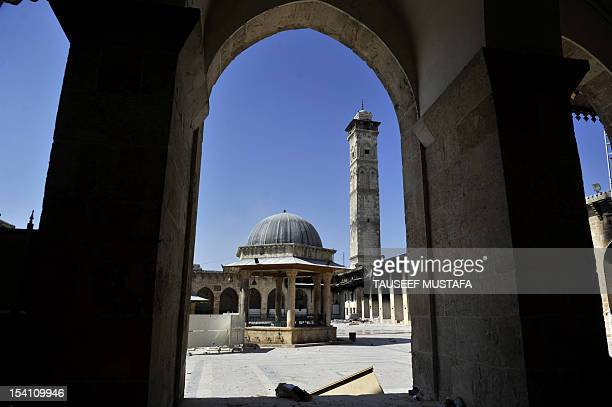 A picture shows the Umayyad Mosque complex in the old city of Aleppo hours before the Syrian army retook control of it on October 14 2012 Syria's...