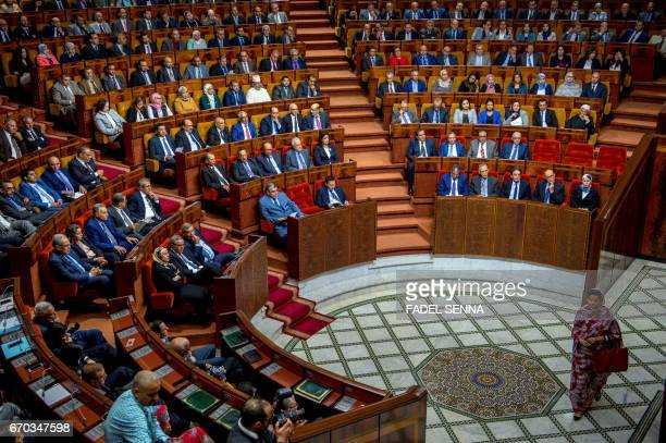 A picture taken on April 19 2017 shows the parliament during a joint public meeting devoted to the presentation of the government program by...