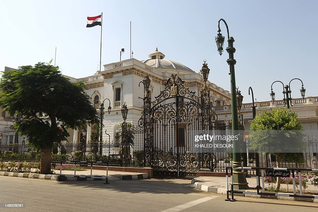 A picture taken on June 14 2012 show the parliament building in central Cairo as Egypt's top constitutional court ruled the whole Islamistdominated...
