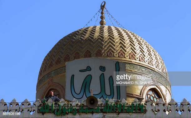 A picture taken on November 29 2017 during the funeral of the late popular singer and actress Shadia shows the dome of the Sayeda Nafisa mosque in...