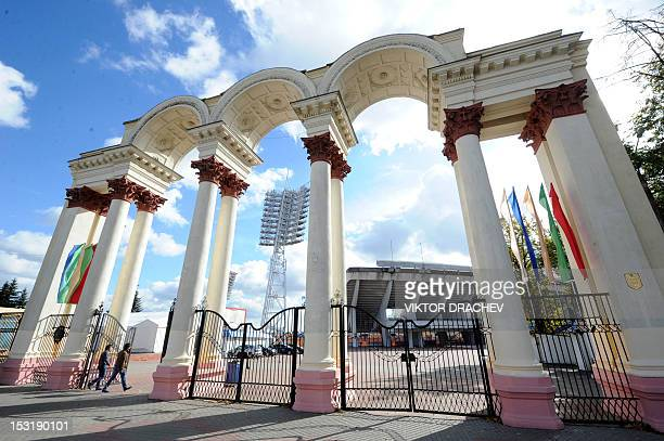 A picture taken on October 1 shows the entrance to the Dinamo Stadium in Minsk the site of the upcoming Bayern Munich against BATE Borisov Champions...