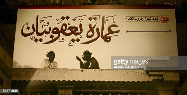 Picture taken on the first day of shooting 16 December 2004 shows a billboard with the poster of the new Egyptian film 'Amaret Yaacoubian' in Giza...