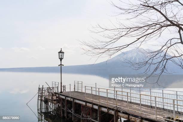 Pier at Lake Shikotsu