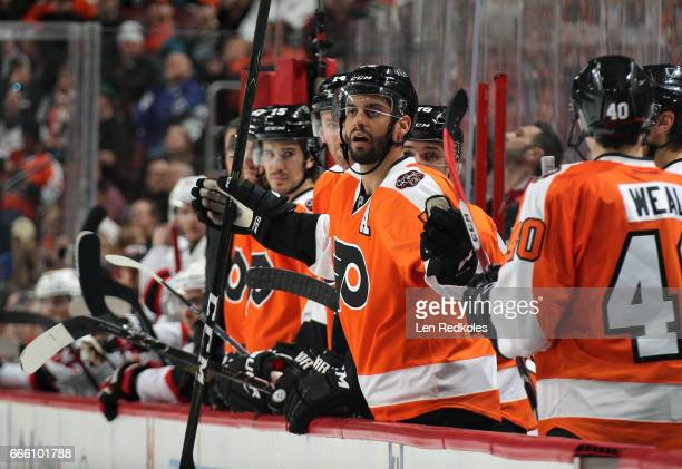 PierreEdouard Bellemare of the Philadelphia Flyers reacts to a play on the ice against the New Jersey Devils on April 1 2017 at the Wells Fargo...