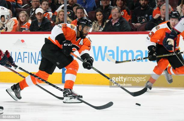 PierreEdouard Bellemare of the Philadelphia Flyers shoots the puck against the Columbus Blue Jackets on March 13 2017 at the Wells Fargo Center in...