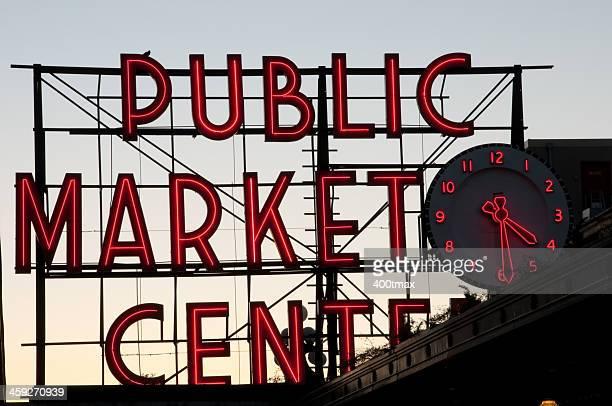 パイクプレイスマーケット