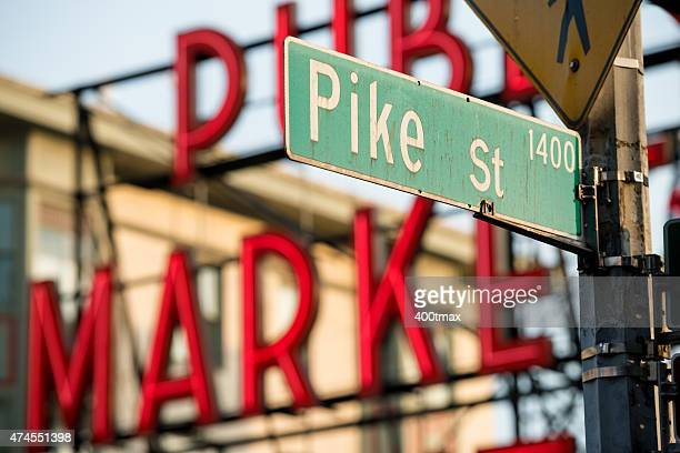 Pike Street HDR
