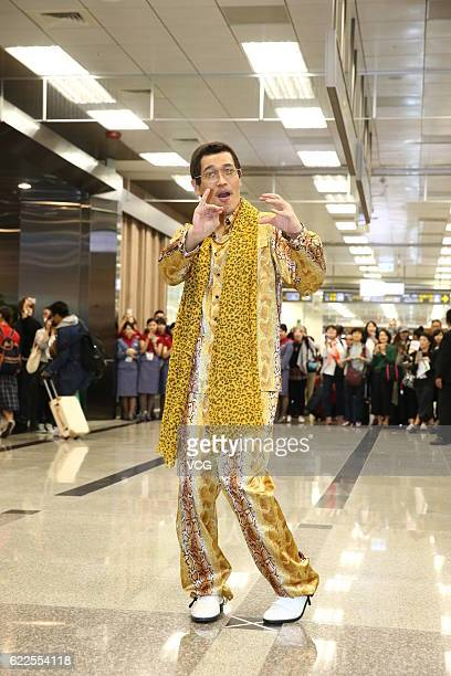 Piko Taro a Japanese comedian and singersongwriter arrives at airport on November 11 2016 in Taipei Taiwan of China