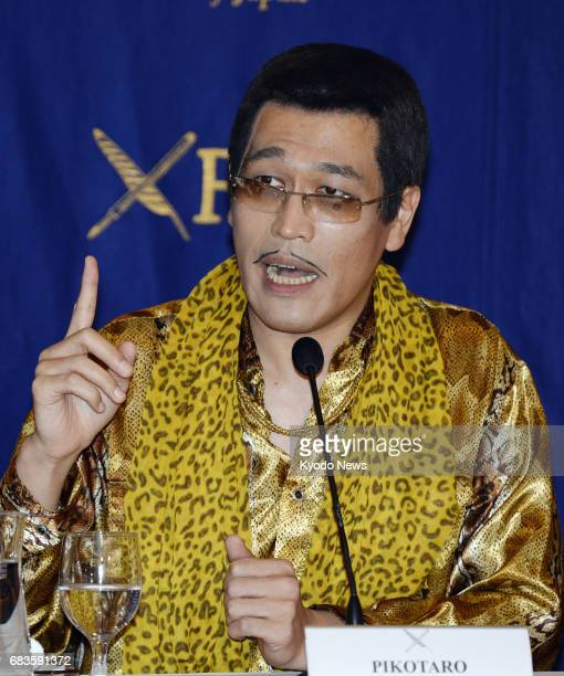 Piko Taro a Japanese comedian and singersongwriter attends a press conference in Tokyo in this file photo taken in October 2016 A zoo in Oita...