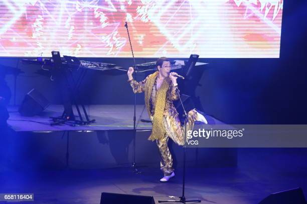 Piko Taro a Japanese comedian and singersongwriter performs on the stage in concert on March 26 2017 in Taipei Taiwan
