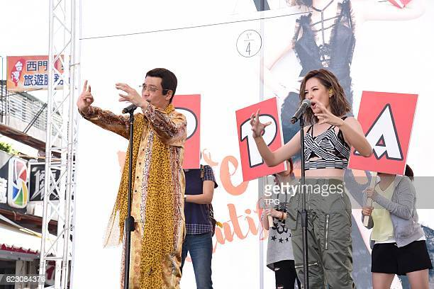 PikoTaro dance PPAP to promote Amber An's new album on 13th November 2016 in Taipei Taiwan China