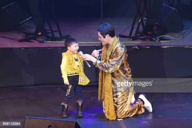 PikoTaro holds concert on 26th March 2017 in Taipei Taiwan China