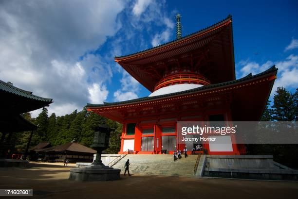 Pilgrims leave the Danjo Garan Complex after prayer Koyasan