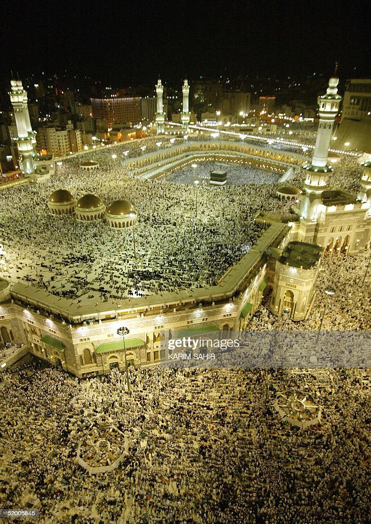 an overview of the hajj a pilgrimage to the grand mosque of mecca Holy city for the annual hajj pilgrimage to attend the annual hajj (pilgrimage to mecca) grand mosque, during the annual hajj in mecca.
