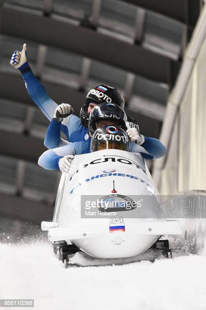Pilot Maxim Andrianov of Russia competes with Andrey Lylov Yury Selikhov and Kirill Antukh in the 4man Bobsleigh during the BMW IBSF World Cup Bob...