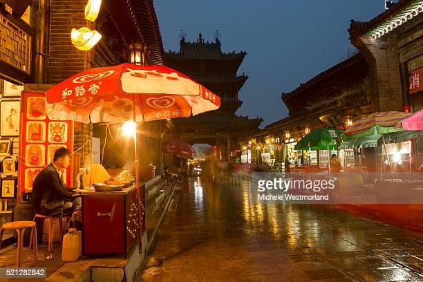 Ping Yao Ancient City
