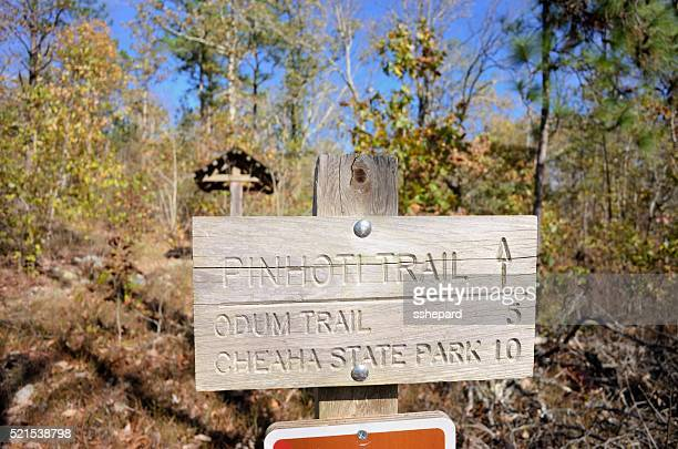 Pinhoti Trail sign to Odum and Cheaha State Park