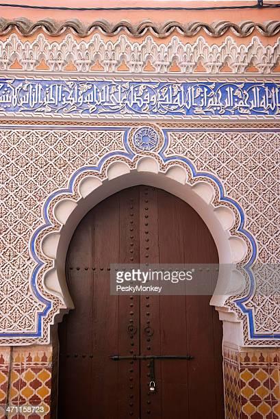Pink Islamic Arch Wooden Door
