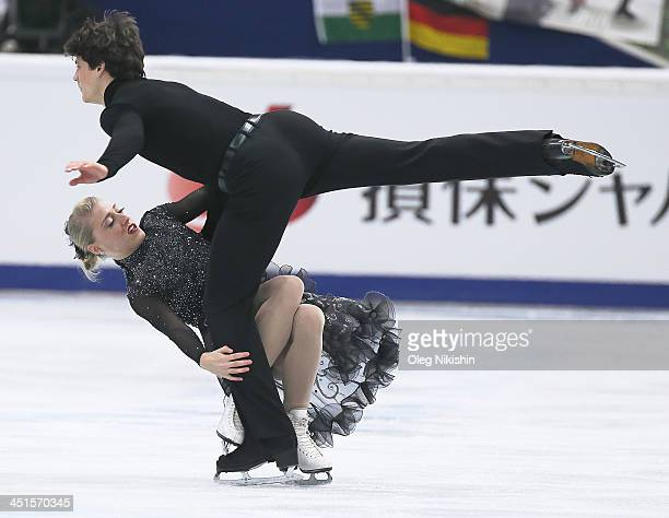 Piper Gilles and Paul Poirier of Canada skates in the Ice Dance Free Dance during ISU Rostelecom Cup of Figure Skating 2013 on November 23 2013 in...