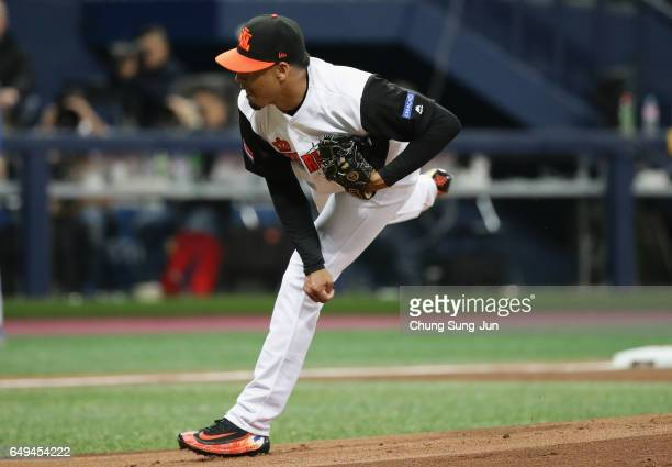 Pitcher Jair Jurrjens of the Netherlands throws in the top of the first inning during the World Baseball Classic Pool A Game Four between Chinese...
