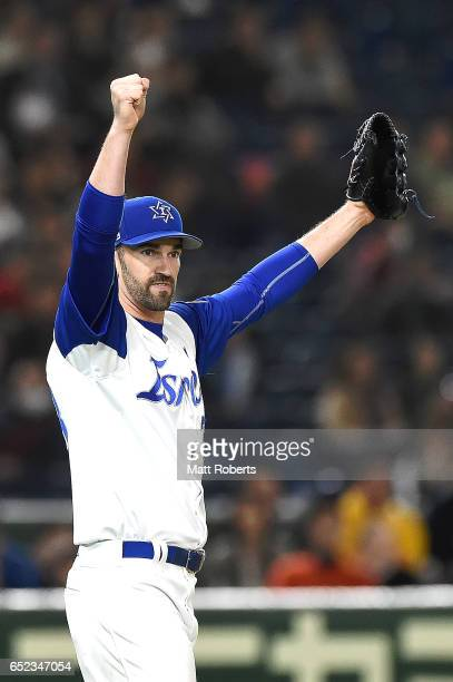 Pitcher Josh Zeid of Israel celebrates after winning the World Baseball Classic Pool E Game One between Cuba and Israel at Tokyo Dome on March 12...