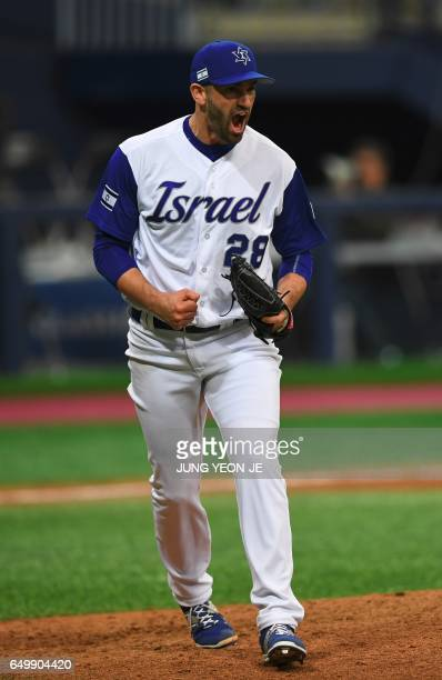 Pitcher Josh Zeid of Israel celebrates victory against the Netherlands after their first round game of the World Baseball Classic at Gocheok Sky Dome...