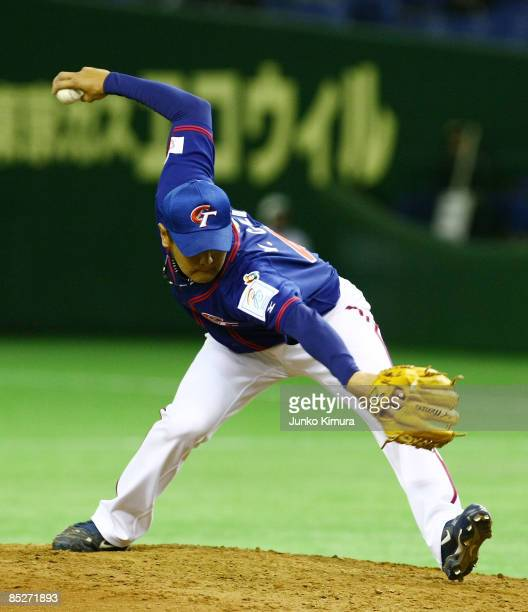 Pitcher Liao YuCheng of Chinese Taipei throws a pitch during the World Baseball Classic Tokyo Round match between Chinese Taipei and South Korea at...