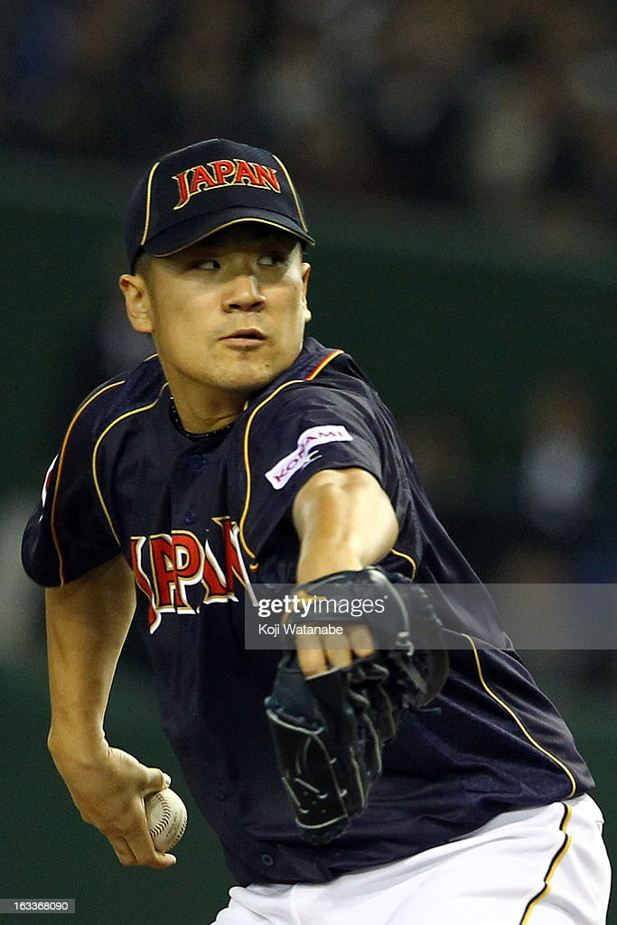 Pitcher <a gi-track='captionPersonalityLinkClicked' href=/galleries/search?phrase=Masahiro+Tanaka&family=editorial&specificpeople=5492836 ng-click='$event.stopPropagation()'>Masahiro Tanaka</a> #17 of Japan pitches during the World Baseball Classic Second Round Pool 1 game between Japan and Chinese Taipei at Tokyo Dome on March 8, 2013 in Tokyo, Japan.