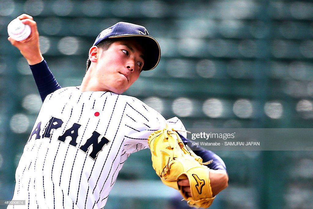 Pitcher Masato Morisita of Japan pitches in the top half of the nineth inning in the super round game between Japan v Cuba during the 2015 WBSC U18...
