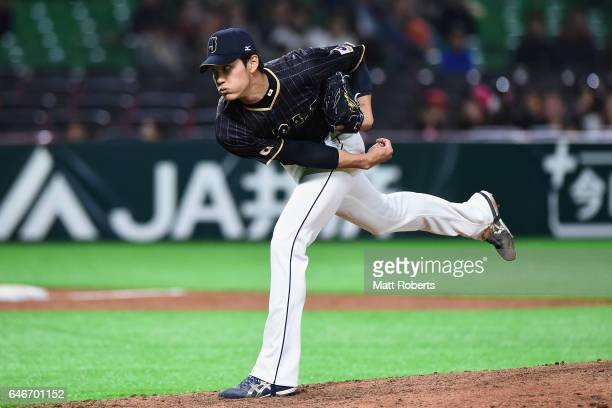 Pitcher Shintaro Fujinami of Japan throws in the bottom of the eighth inning during the SAMURAI JAPAN Sendoff Friendly Match between CPBL Selected...