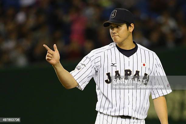 Pitcher Shohei Otani of Japan reacts in the top of fourth inning during the WBSC Premier 12 semi final match between South Korea and Japan at the...