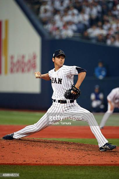 Pitcher Shohei Otani of Samurai Japan delivers a pitch against MLB All Stars in the eighth inning during the Game one of Samurai Japan and MLB All...
