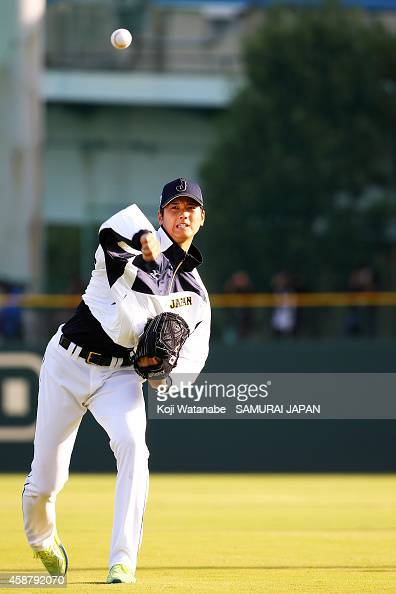 Pitcher Shohei Otani of Samurai Japan in action during a training session at Kyocera Dome Osaka on November 11 2014 in Osaka Japan