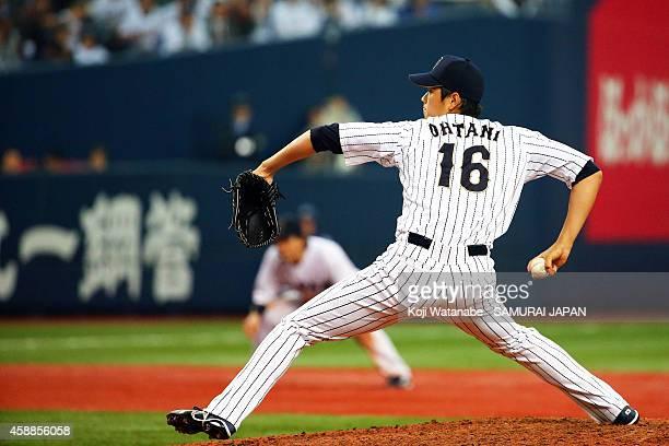 Pitcher Shohei Otani of Samurai Japan throws against MLB All Stars in the eighth inning during the game one of Samurai Japan and MLB All Stars at...