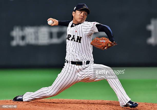 Pitcher Takahiro Norimoto of Japan throws in the top of the seventh inning during the WBSC Premier 12 match between Japan and South Korea at the...