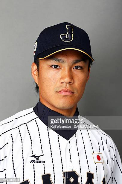 Pitcher Takahiro Norimoto of Samurai Japan poses for photographs during the Samurai Japan Portrait Session on November 8 2014 in Fukuoka Japan