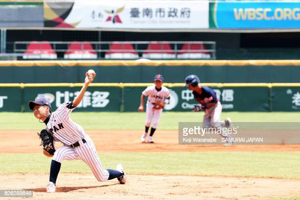 Pitcher Tatsuya Kato of Japan throws in the top of the fifth inning during the WBSC U12 Baseball World Cup Super Round match between Japan and United...