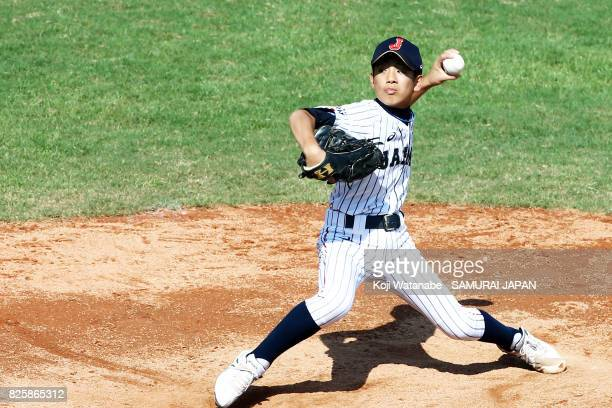 Pitcher Tatsuya Kato of Japan throws in the top of the fourth inning during the WBSC U12 Baseball World Cup Super Round match between Nicaragua and...