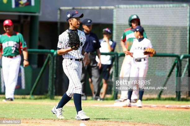 Pitcher Tatsuya Kato of Japan throws in the top of the fourth inning during the WBSC U12 Baseball World Cup Bronze Medal match between Mexico and...