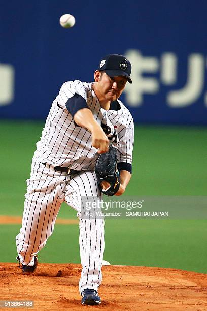 Pitcher Tomoyuki Sugano of Japan pitch during the international friendly match between Japan and Chinese Taipei at the Nagoya Dome on March 5 2016 in...