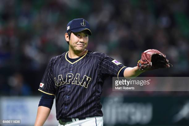 Pitcher Tomoyuki Sugano of Japan reacts after the top of the second inning during the SAMURAI JAPAN Sendoff Friendly Match between CPBL Selected Team...