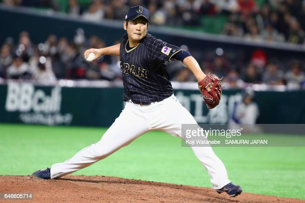 Pitcher Tomoyuki Sugano of Japan throws in the bottom of the first inning during the SAMURAI JAPAN Sendoff Friendly Match between CPBL Selected Team...